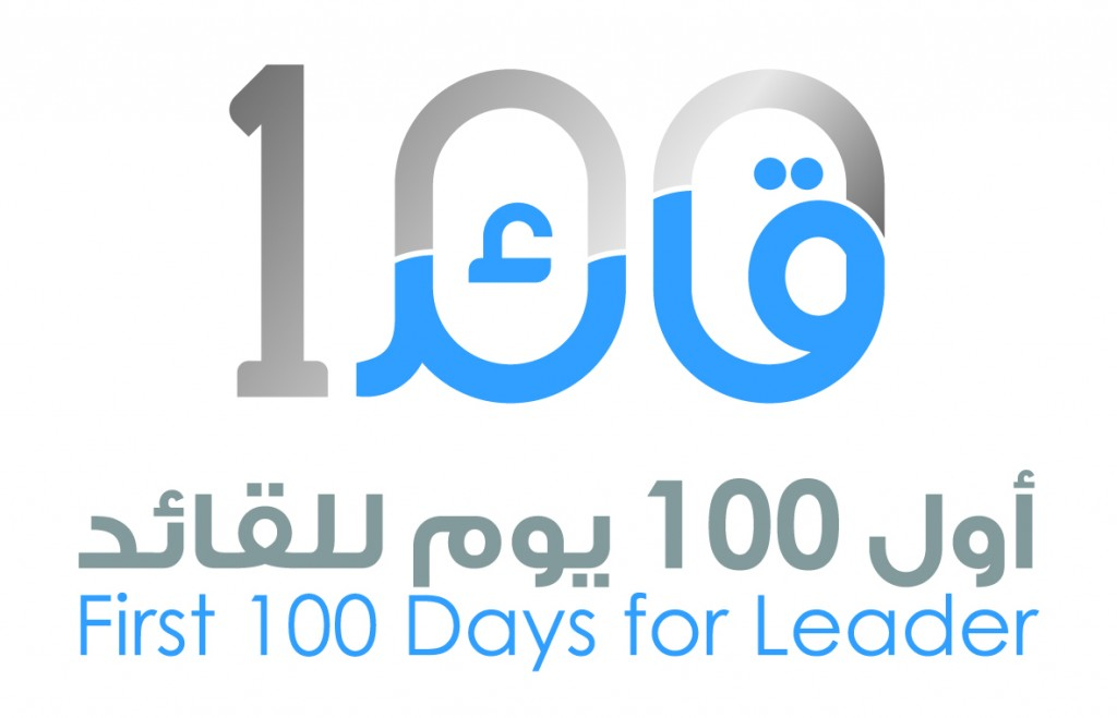 Turkey First 100 Days logo