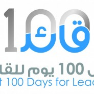 "Leap Consulting Services has been selected to deliver the ""First 100 Days"" Master Class in Turkey"